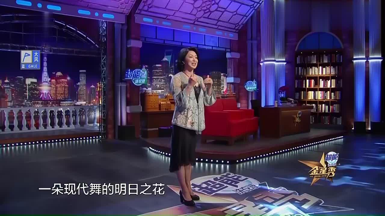 金星秀:杨幂艺考时视频曝光!金姐:跑调从北京跑到延安了!