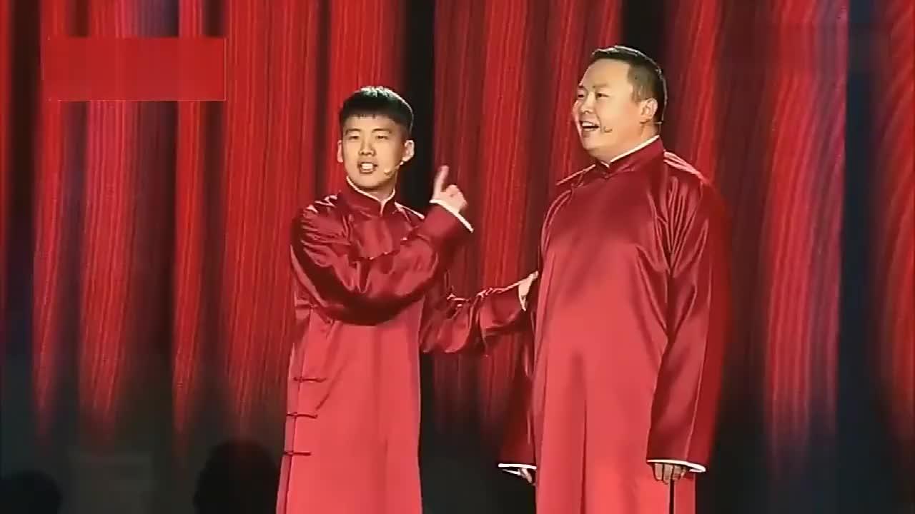 郭麒麟经典相声,闫鹤翔祖上一万年前就在北京居住,爆笑