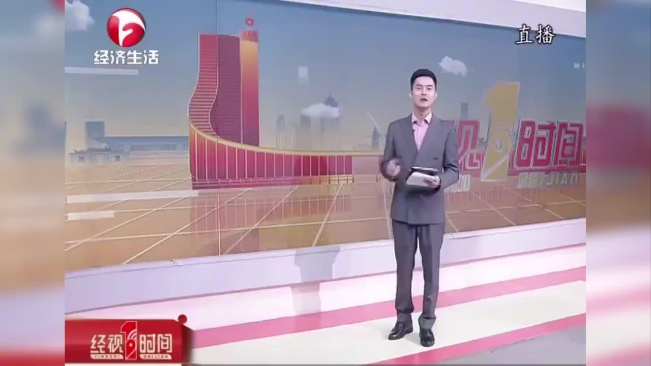 蟒蛇养在抽屉柜 上海一男子倒卖珍贵濒危野生动物被刑拘