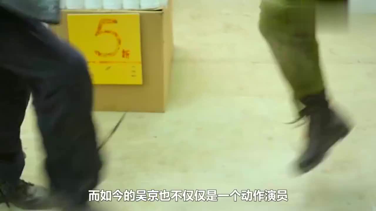 狼牙:为救女友,吴京以一敌百,这打斗场面真是太震撼了