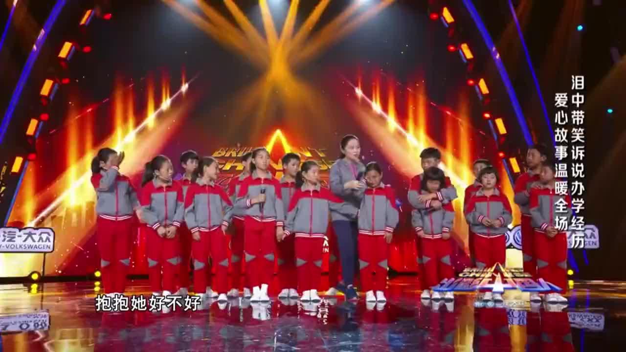出彩中国人:大凉山孤儿出彩舞台,即兴演唱英文歌曲,引朱丹鼓掌