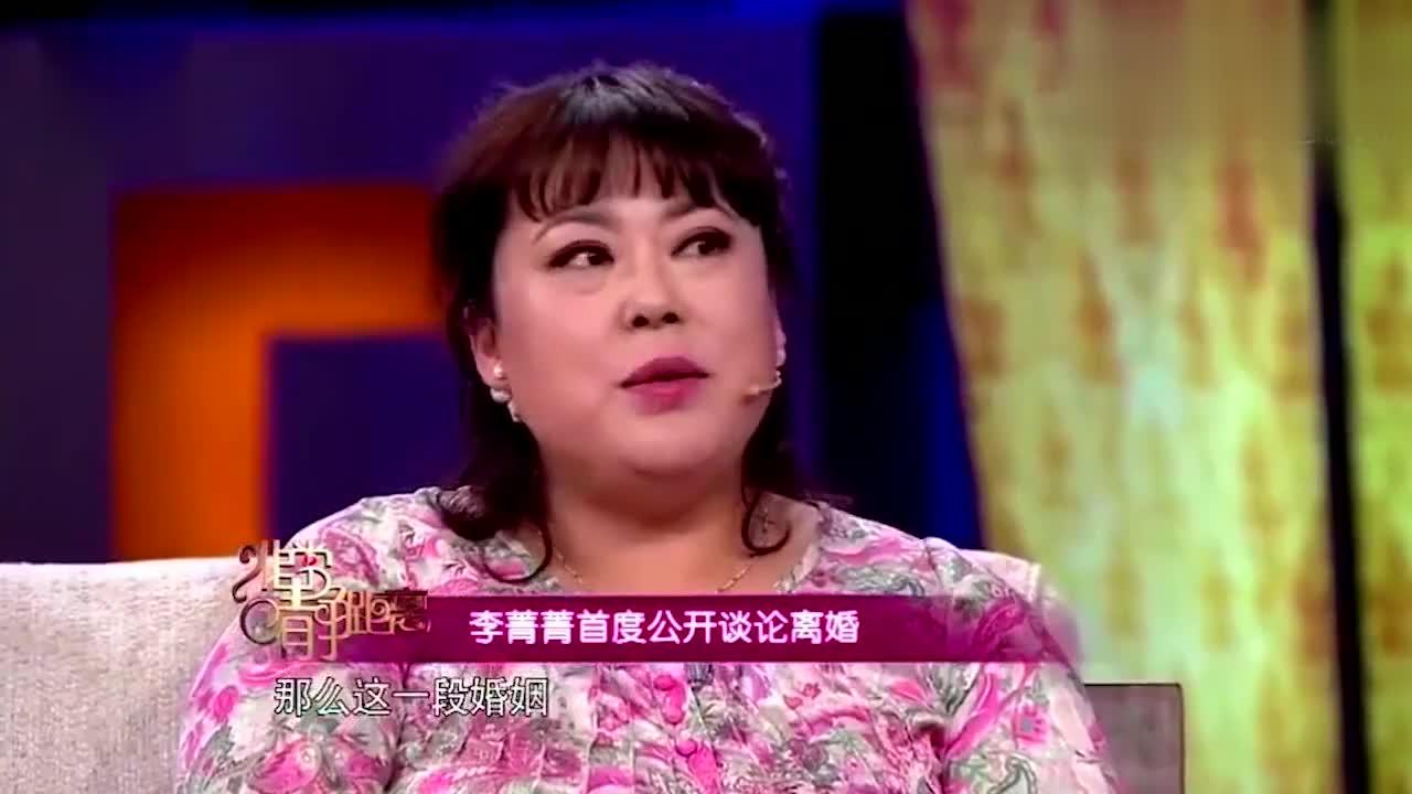 李菁菁谈论感情合集,现场回忆两段姐弟恋婚姻,眼睛里全是泪水!