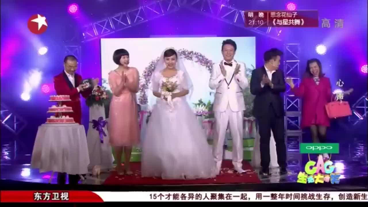 男子向整容女求婚,将肾结石作结婚纪念物,伴娘和姐姐竟都有一块