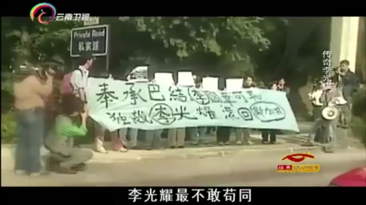 李光耀采访影像!关于治理贪腐问题,李光耀采取的政策令人称赞!
