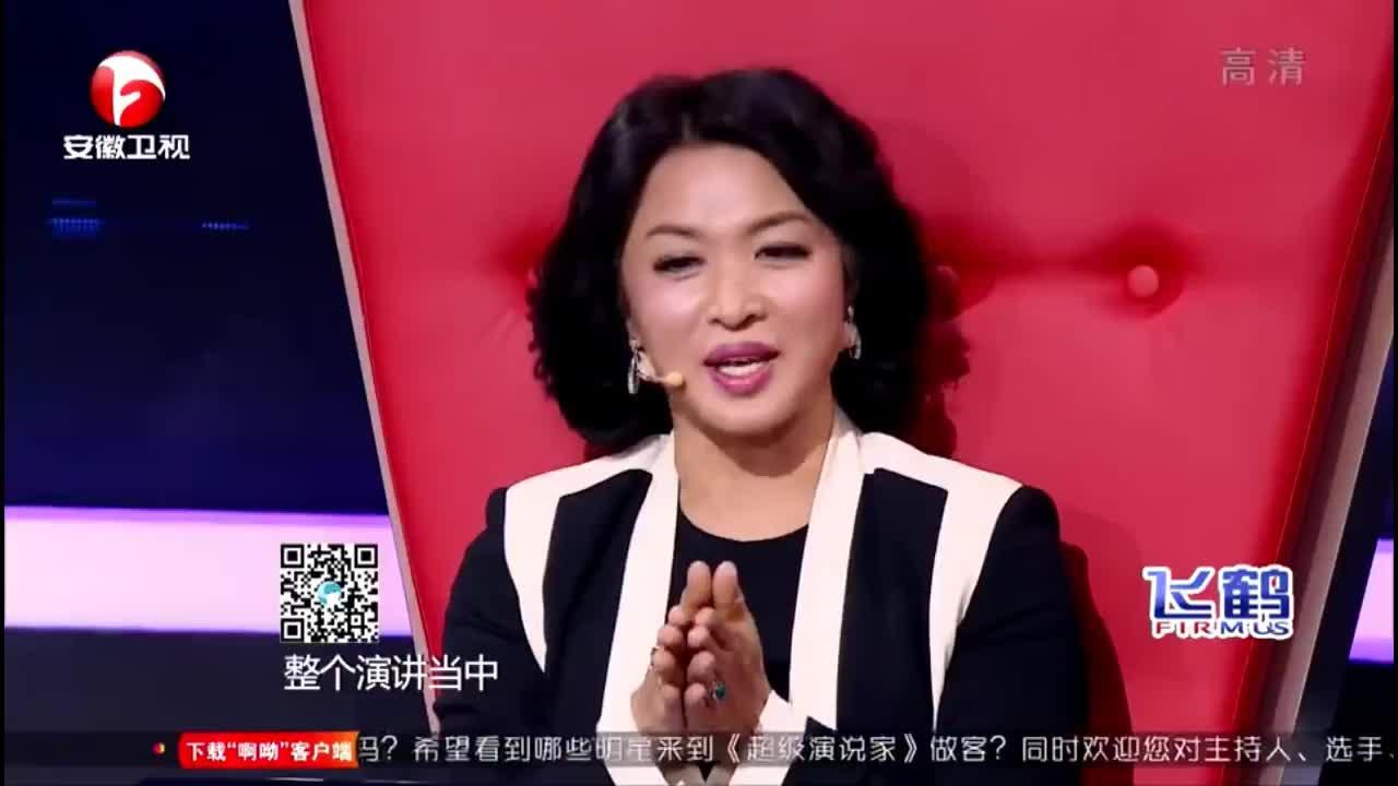 超级演说家:4位导师疯狂抢人,陈铭一诺千金,只为乐嘉而来!