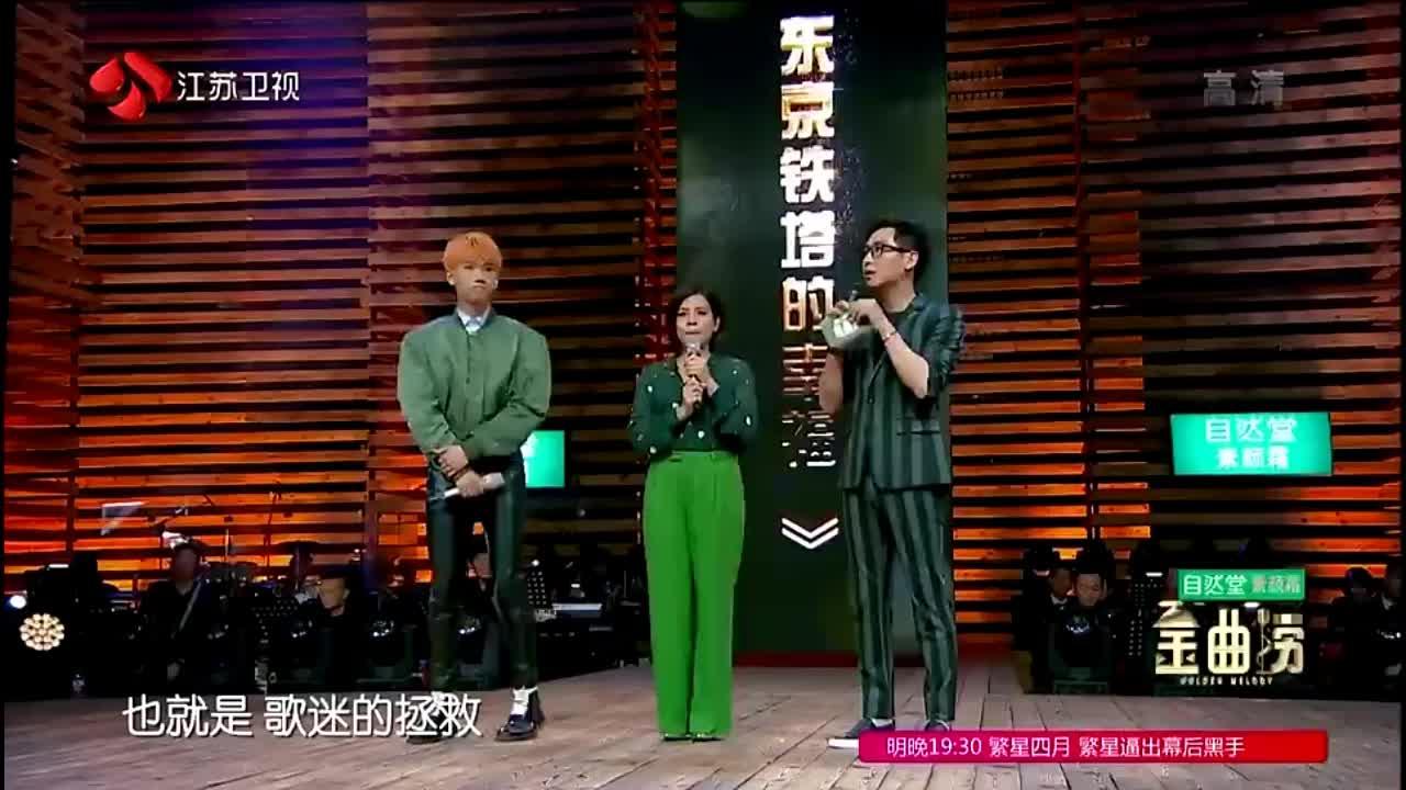 金曲捞:江美琪讲述低潮时期,坦言是歌迷救了自己,加油!