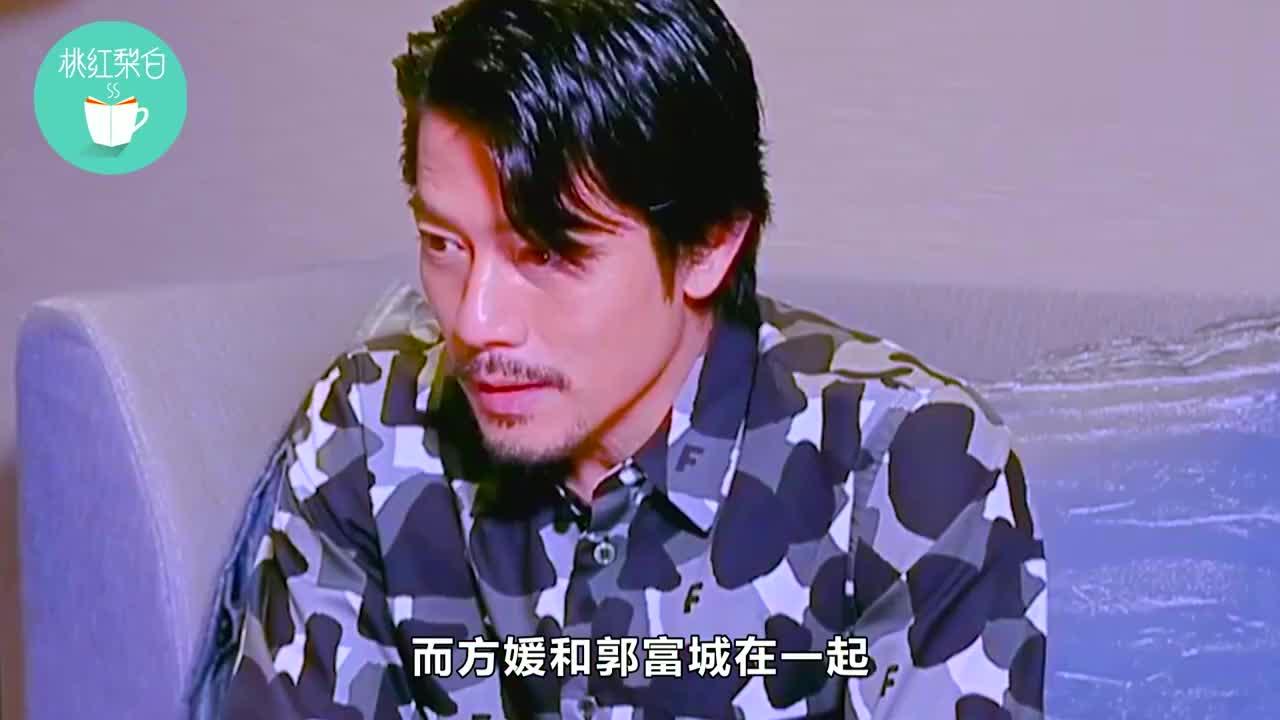 郭富城直斥网络造谣者,力挺天王嫂方媛称:现在家庭生活很圆满