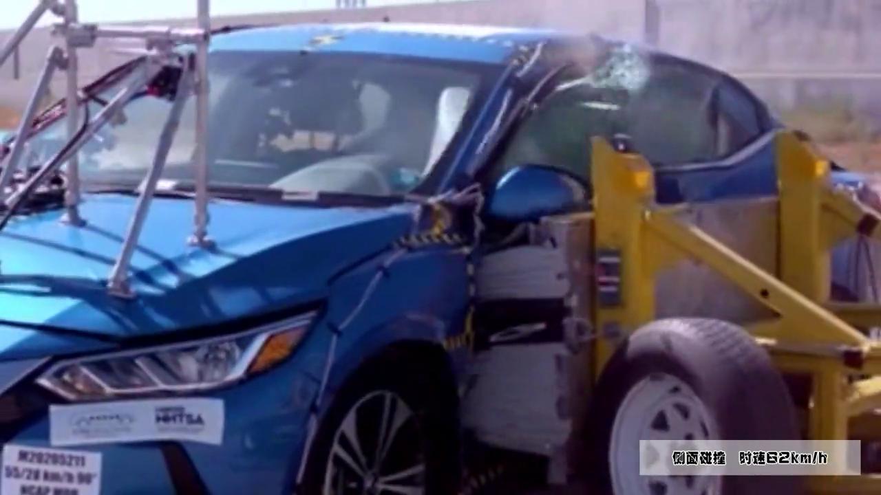 视频:2020款日产轩逸侧面碰撞测试,看完之后轩逸车主默默的点了赞