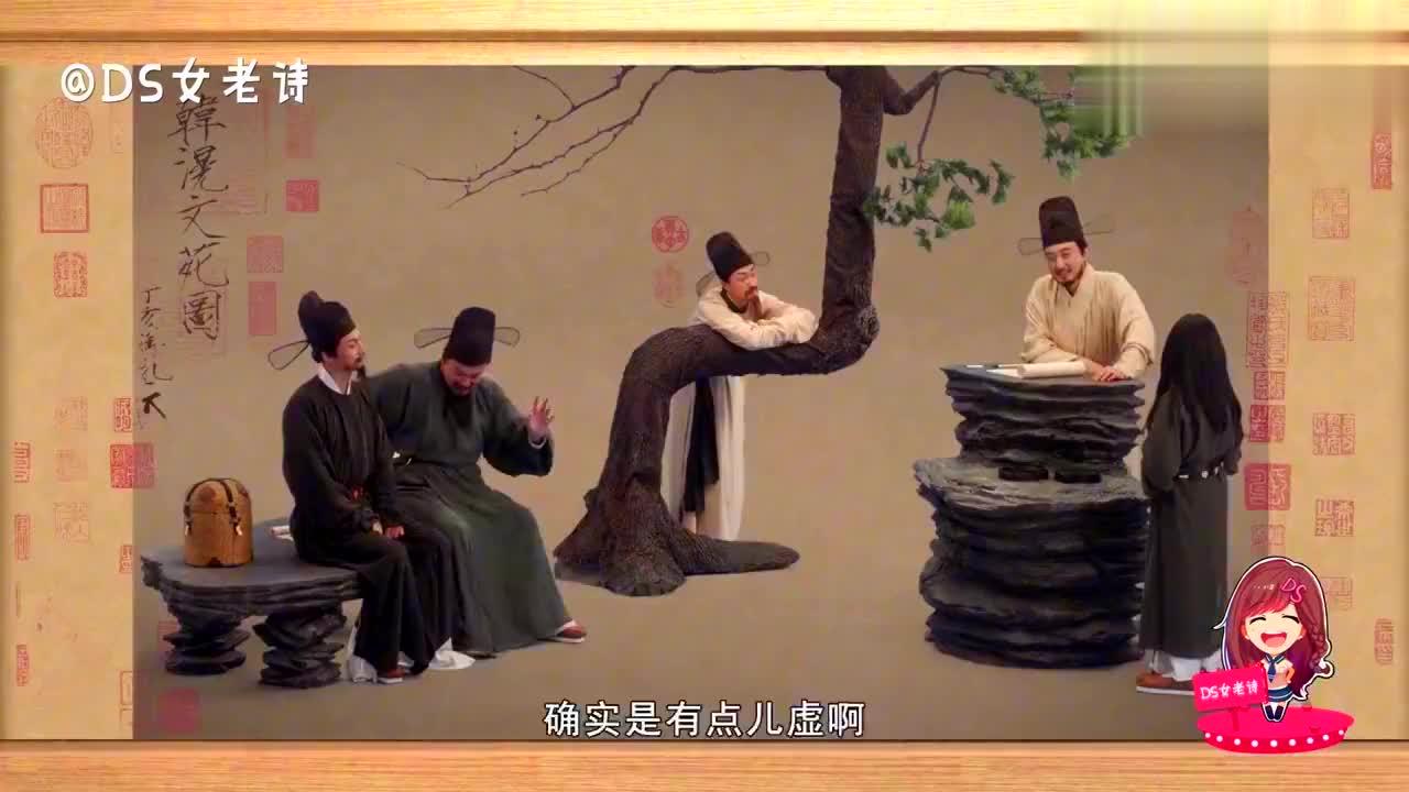 《此画怎讲》版脱口秀大会,李白李诞齐上阵,都是唐诗扛把子!