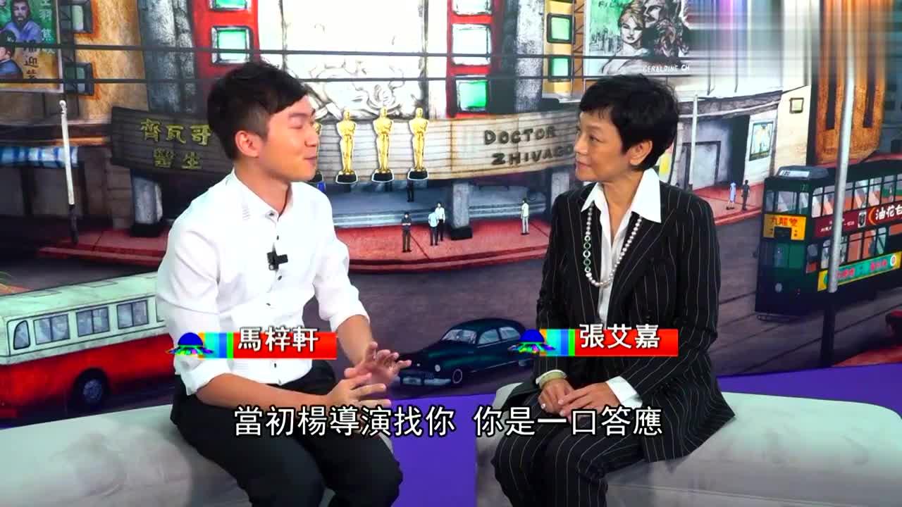 独家专访张艾嘉!配音杨凡新片,感叹过往华人漂泊