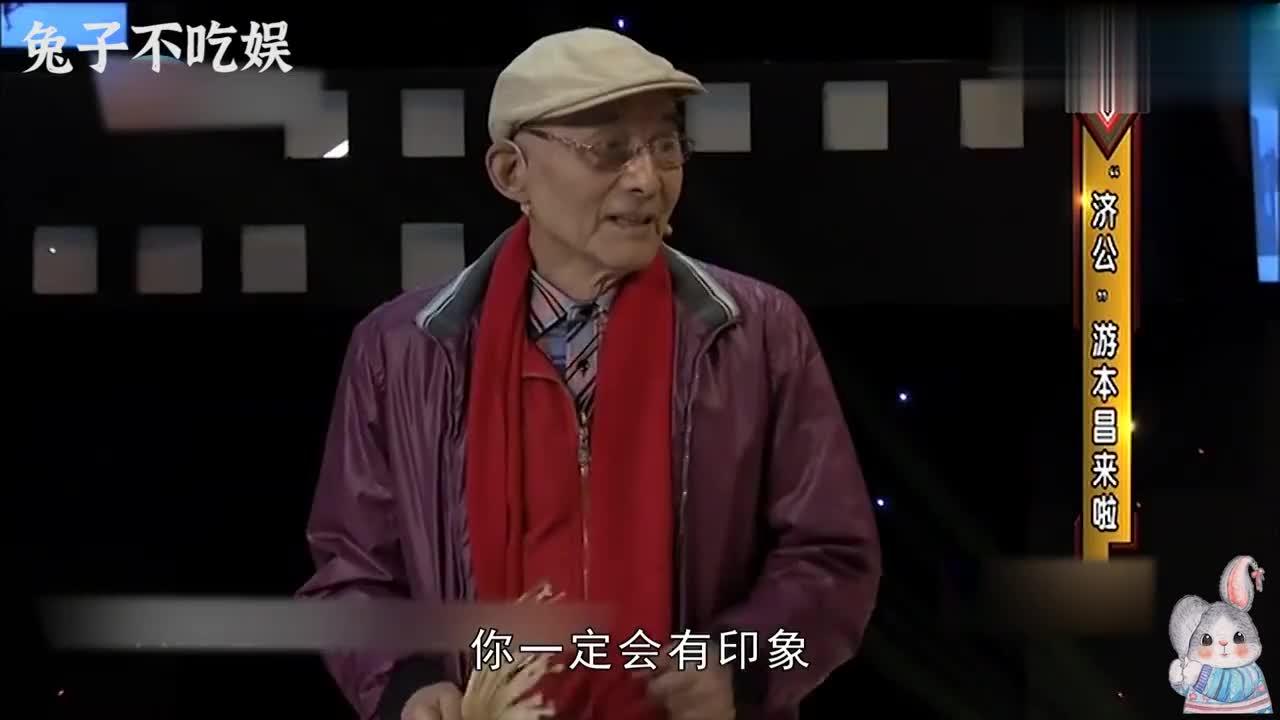 """""""济公""""游本昌53岁出名,为拍好戏吃发臭的肘子,88岁还在做公益"""