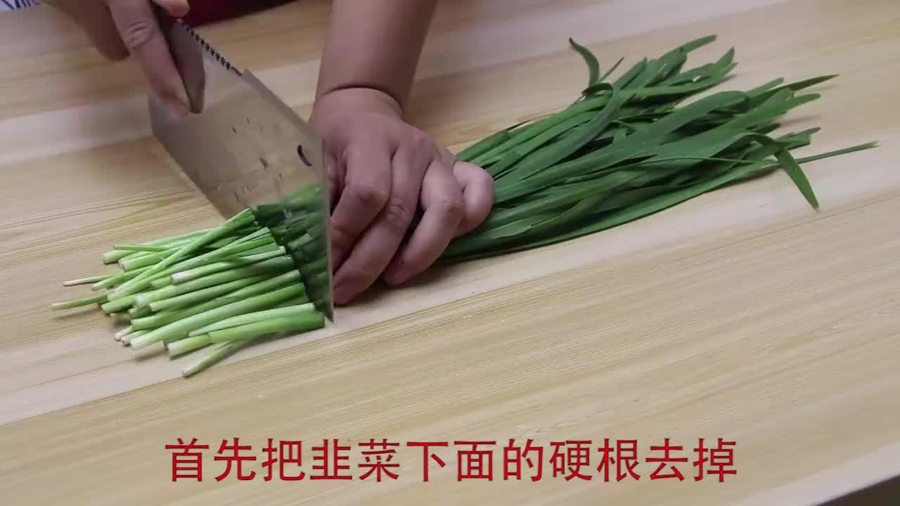 韭菜别做馅料,教秘制做法,开水一烫,大锅一煮,出锅汤汁都不剩