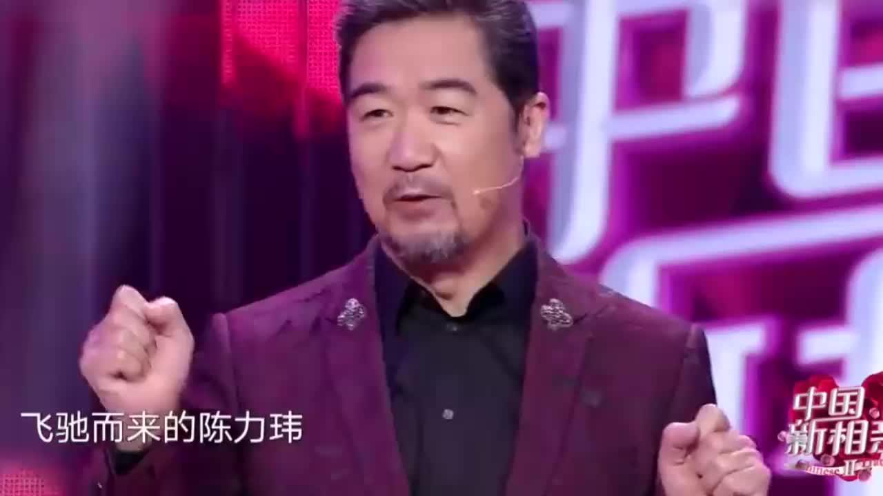 中国新相亲:偶像剧男主来了?神似明道却有一双酷似彭于晏的眼睛