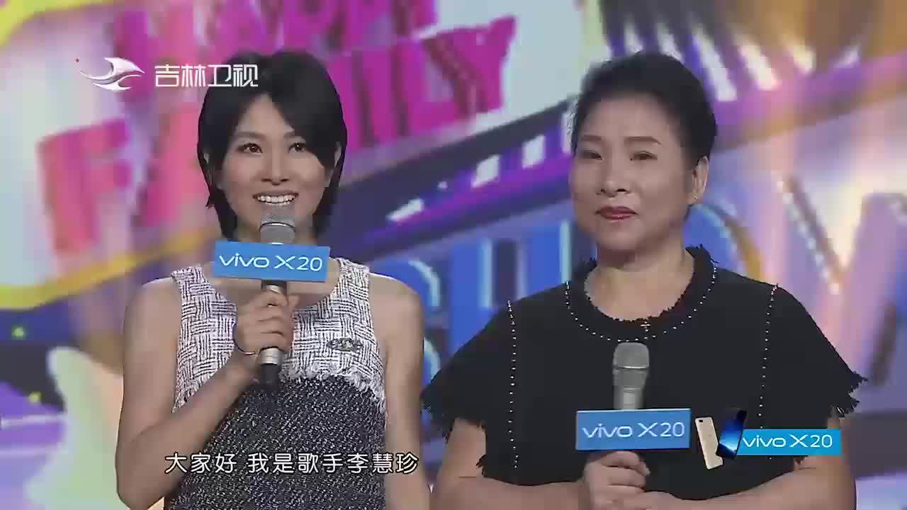 家庭欢乐秀:李慧珍讲述双胞胎女儿,出生在12月月嫂不好找,咋办