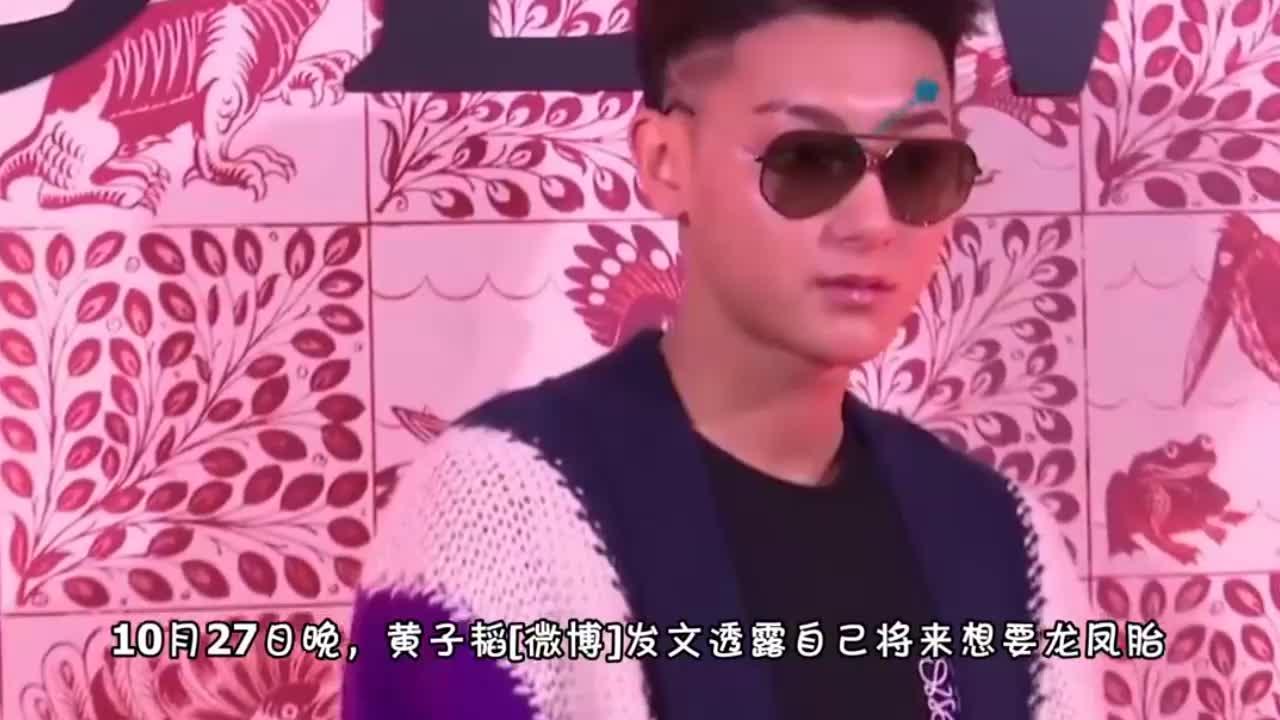 黄子韬自称想要龙凤胎,惋惜还没女朋友,疑是父亲去世后有所感伤