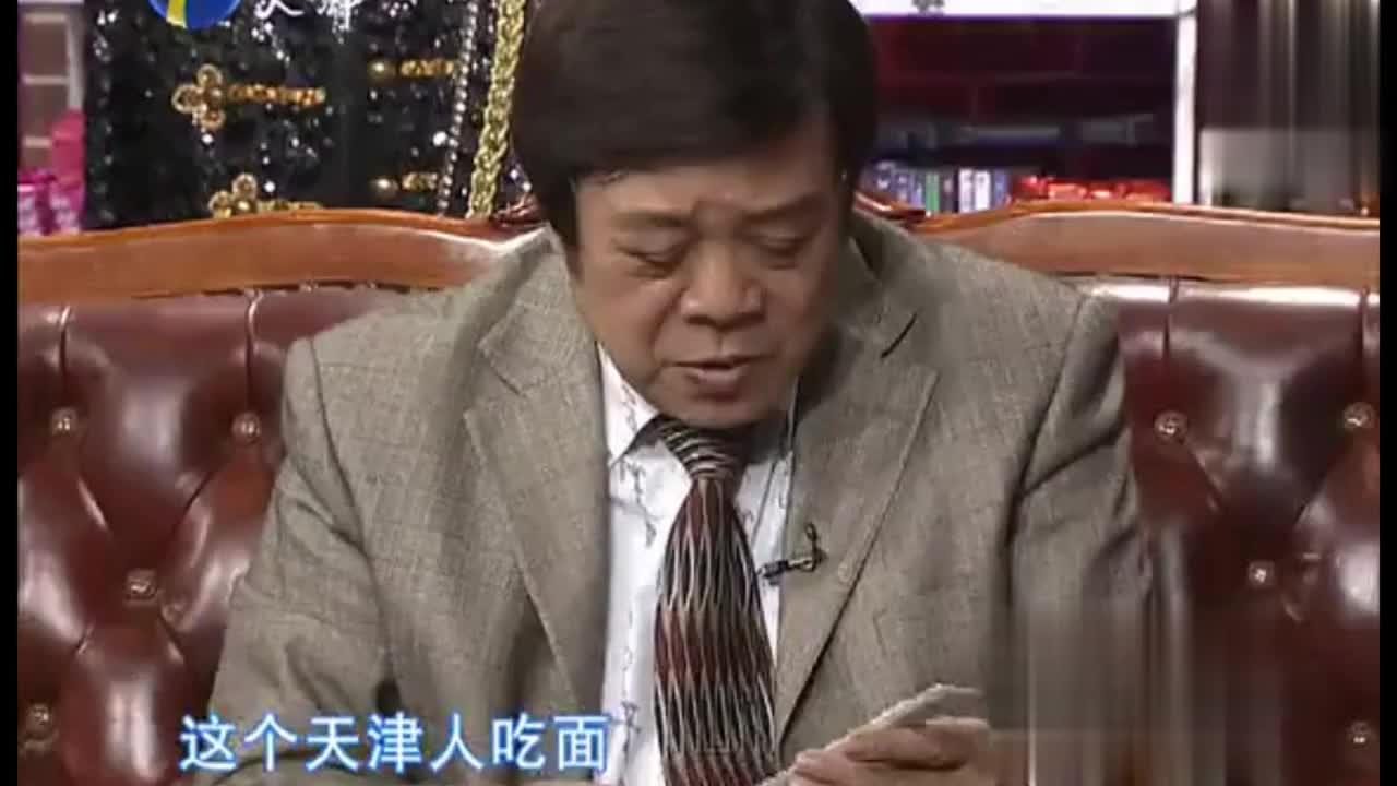郭德纲家讲述天津人吃炸酱面,没想到这么讲究,配菜太丰富了