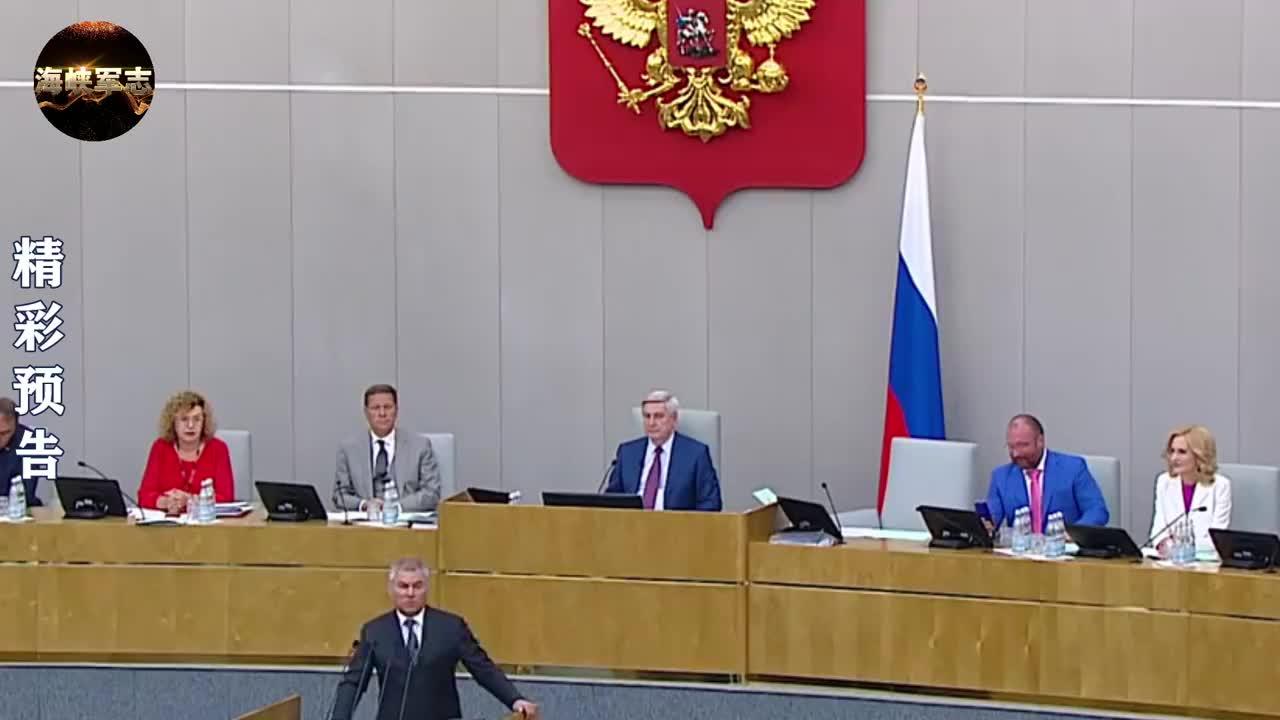 俄罗斯杜马通过法案:授予普京终身参议员,前总统也连着一块