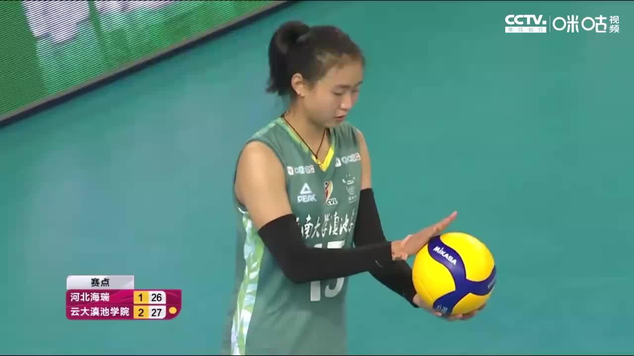 有惊无险!孙樊琼关键时刻得分帮助云南队赢下比赛