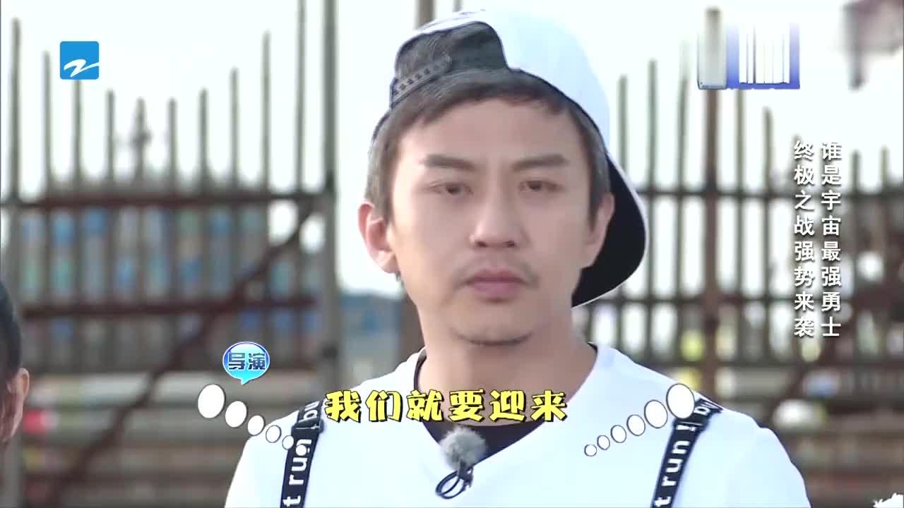 岳云鹏被邓超嫌弃,换队友理由让人哭笑不得,心疼小岳岳3秒