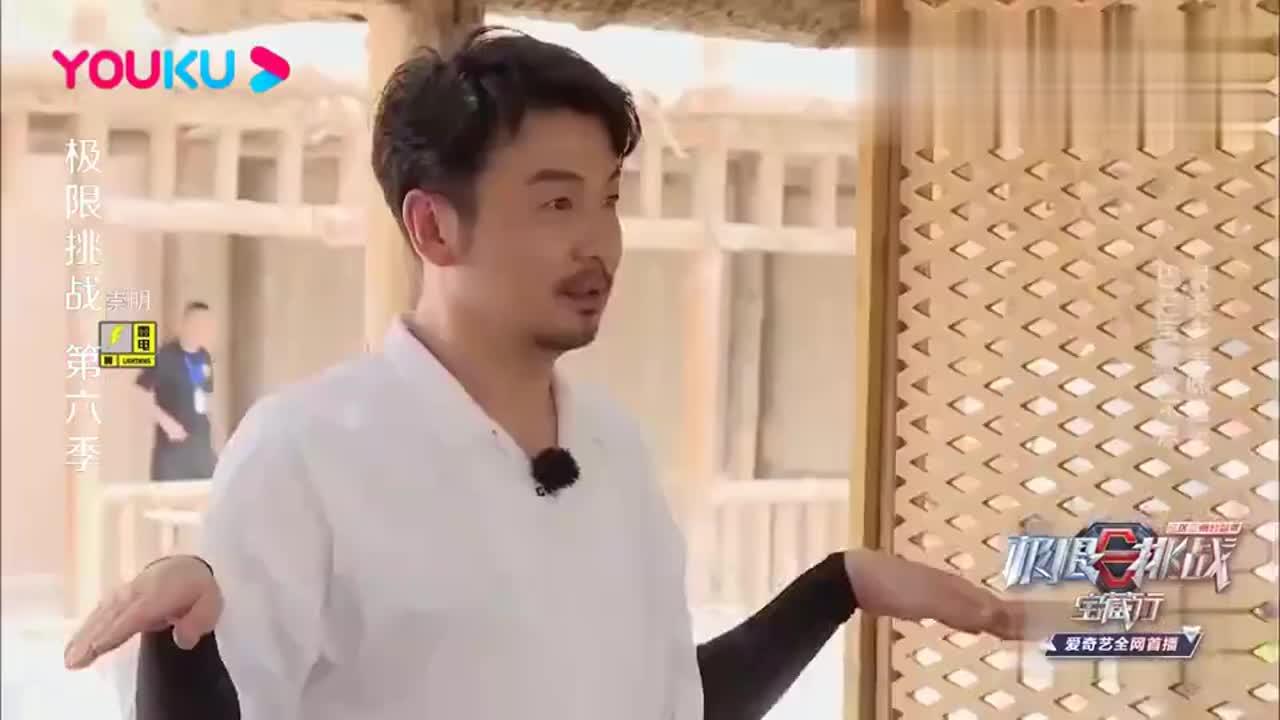 极挑:魏大勋雷佳音戏精附体,形象模仿蚊子,杨超越直呼辣眼啊