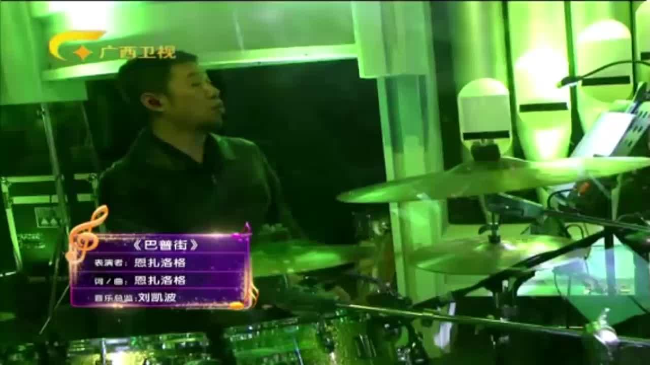 大凉山支教老师演唱《巴普街》,彝族语言+吉他,好听极了