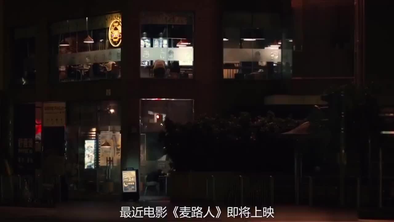 麦路人:郭富城演技终于爆发,金像奖10项提名!今年拿影帝稳了