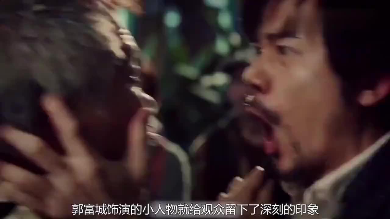 麦路人:郭富城这段戏演技炸裂,杨千嬅都不得不服!不愧是天王