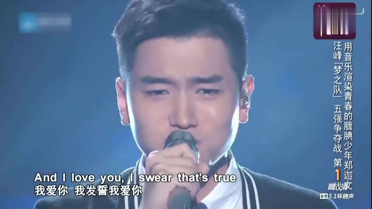 中国新歌声,太美了,郑迦文适合唱这种讲述性的情歌