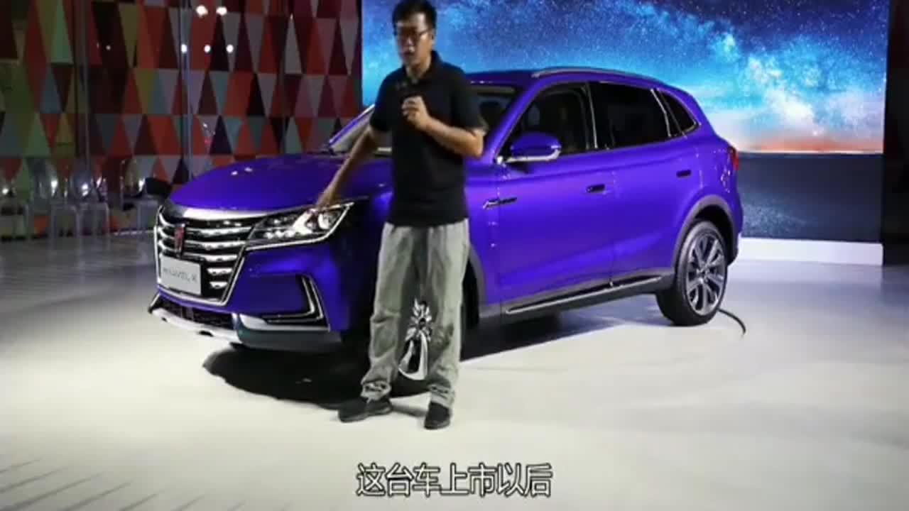 视频:荣威MARVEL X国产车 科技感不比奥迪差!