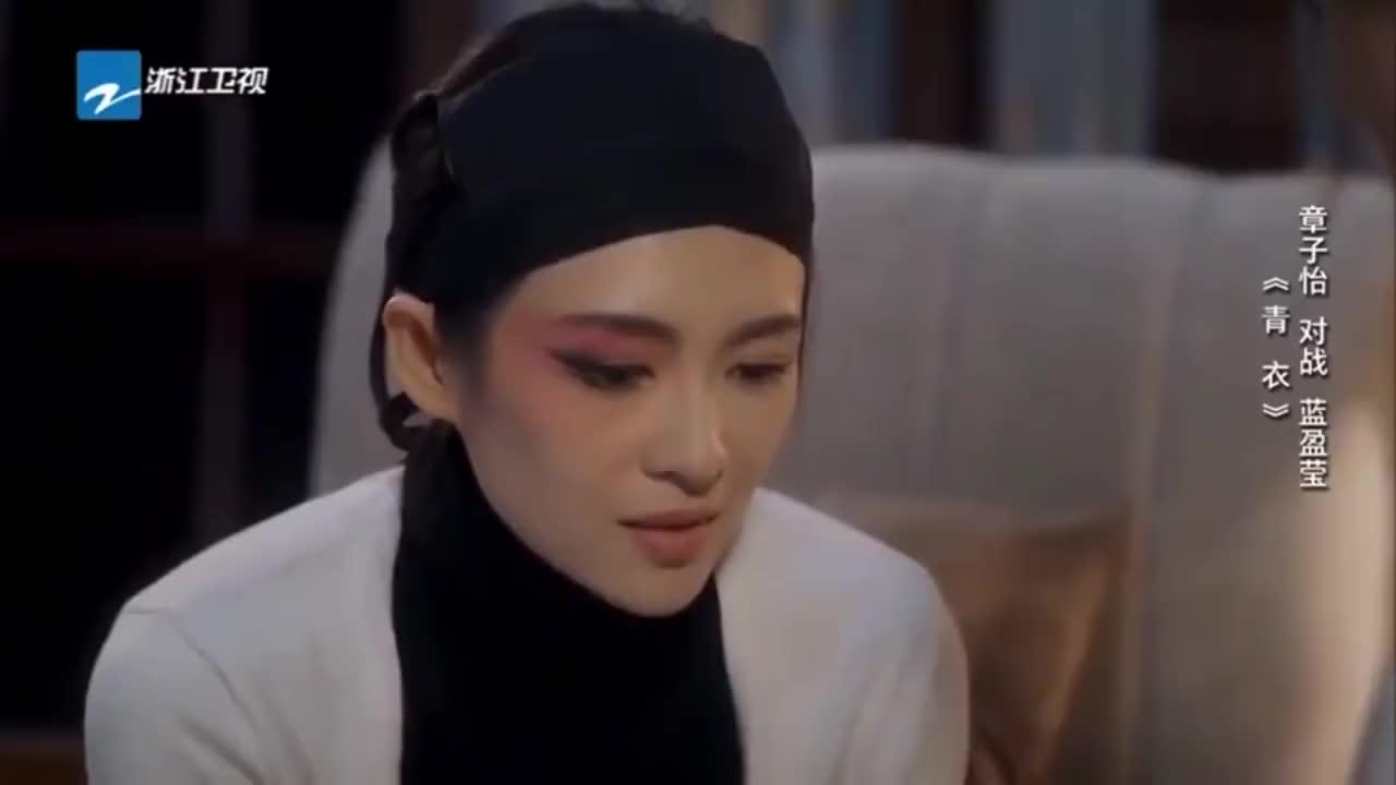 章子怡合作蓝盈莹演绎青衣最后这一笑真的有深意