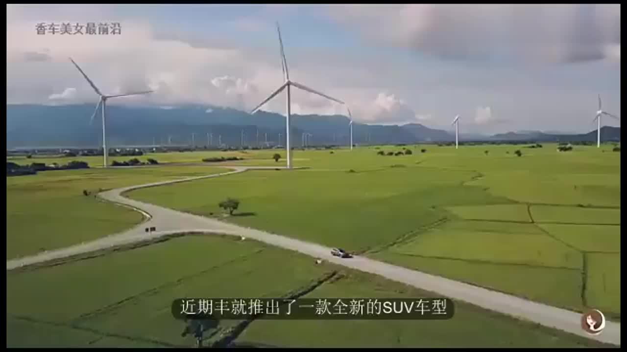 视频:丰田终于出手了新款suv售价14万油耗仅43l颜值完爆本田crv