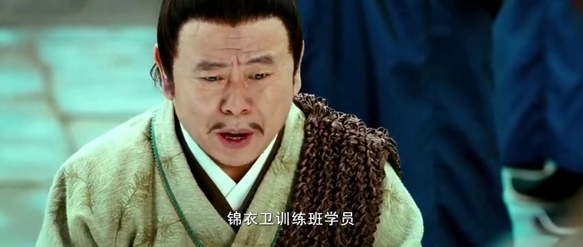 龙凤店:锦衣卫暗号太搞笑,用眉毛舞当暗号,皇帝还以为被调戏了