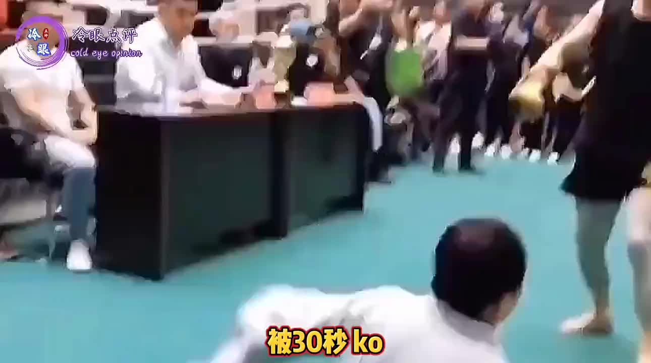 职业拳手解释太极马保国被30秒KO:他戴纳米等离子拳套限制发挥