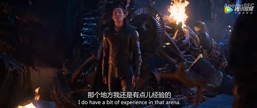 洛基小王子假意投诚灭霸,雷神看得心惊胆战,弟弟要凉凉了