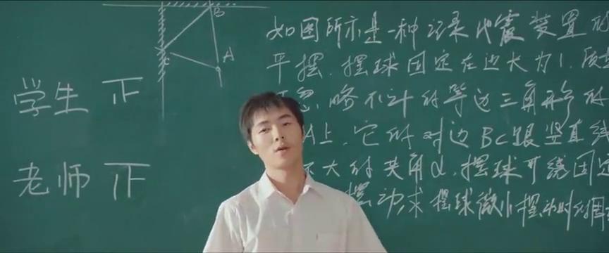 老师出了一道题写了一黑板,学生们都惊呆了!