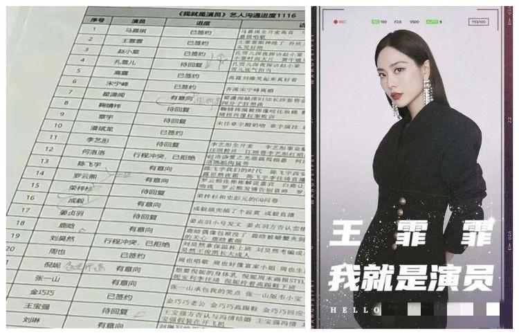 娱记曝鹿晗对接《演员3》内幕:想刷一波好评,还跟节目组谈条件