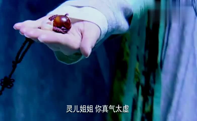 仙剑奇侠传一:小石头也知道灵儿怀了宝宝,你可千万谁都不要说啊
