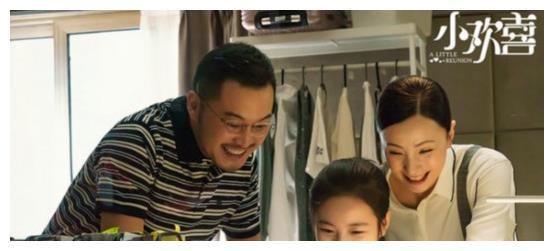 本以为《小欢喜》乔英子素颜够美了,直到看见她大浓妆,太惊艳!