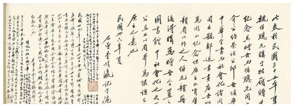 """他是故宫博物院的创始人,写得一手""""黄体"""""""