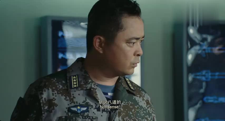 岳师长下令组成红蓝两队对抗,印双虎不高兴了