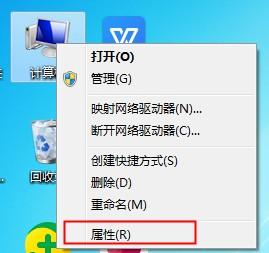 Win7笔记本如何调整屏幕亮度?这个方法不妨使用下