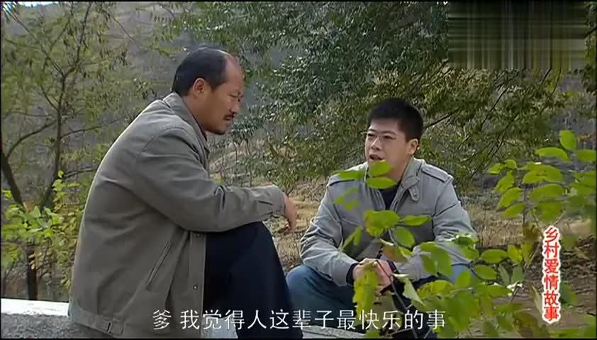 谢广坤永强父子谈心,劝他回山庄当副总,永强却坚持干果园!