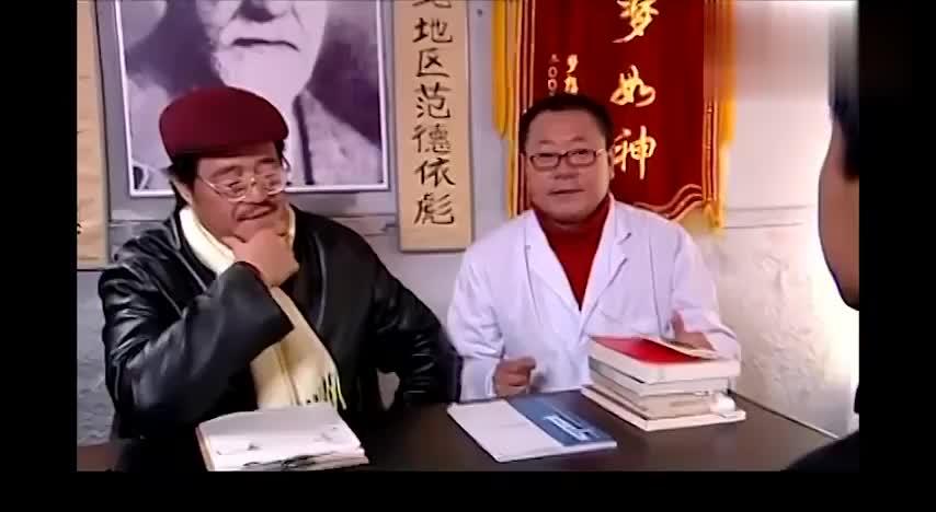 """马大帅:刨根问底王长贵!这两句磕唠的,把""""教授""""都给整蒙了!"""