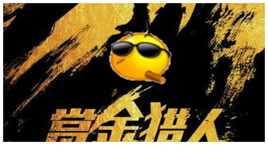 """四川达州""""出租车司机兼职赏金猎人""""让犯罪分子无处可逃!"""