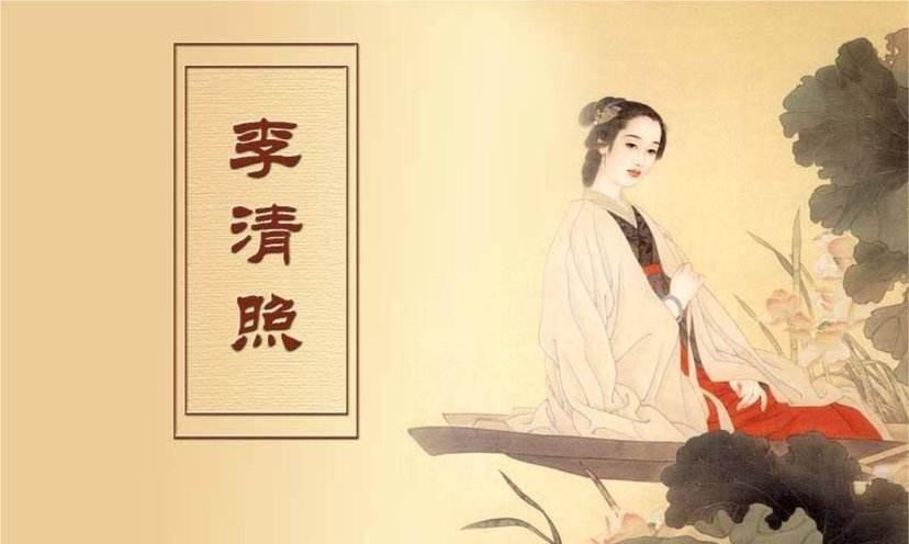 女词人李清照和秦桧的老婆王氏是表姐妹,为何他们不相往来