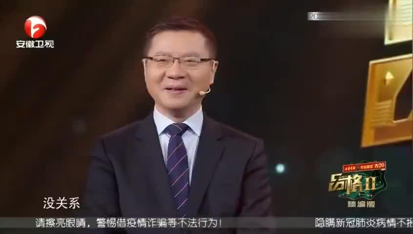 品格:他曾担任邓小平的英语翻译,看完短片,你了解他了吗?