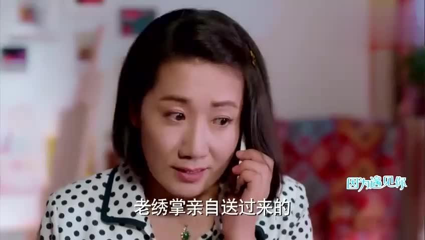 因为遇见你:王爱玉打探信息给张雨欣传递,不料被秀华现场逮着!