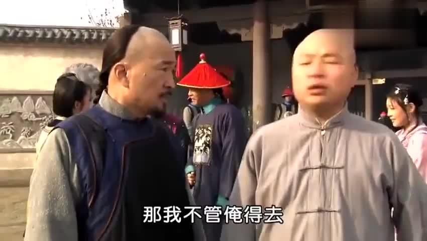影视片段:德福在喜来乐面前耍小脾气,师父一句话摘掉他的假面具