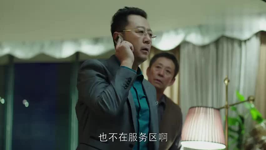 富二代带着大伙开车去西藏,谁料父亲无奈之下只好求她劝劝儿子
