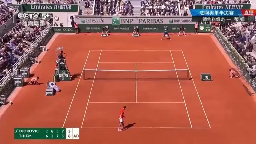 蒂姆淘汰小德闯进法网男单决赛,将与红土之王纳达尔争夺冠军